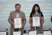 Музей історії туалету отримав сертифікат Книги рекордів Гіннеса
