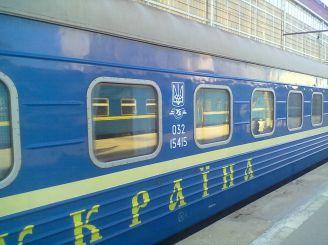 В Україні ввели новий графік руху поїздів