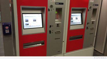 На вокзалах Украины будут автоматы вместо кассиров