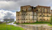 У Меджибожі рятують палац Сенявських