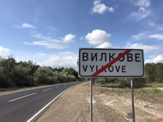 Отремонтировали дорогу на Вилково