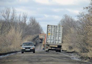 Ремонтируется трасса Днепр – Кривой Рог – Николаев