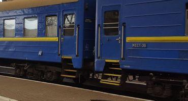 Поезд из Киева в Мариуполь станет ежедневным