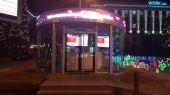 У Дніпрі відкрили туристично-інформаційний центр