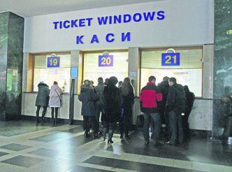За билеты на поезд за границу уже можно рассчитываться платежными карточками