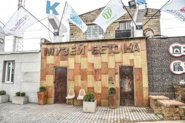 Первый в Украине музей бетона открылся в Одессе