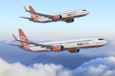 Лоукостер SkyUp начал проводить рейсы