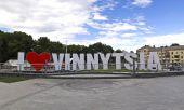 В Винницкой области подземелья повстанцев откроют для туристов