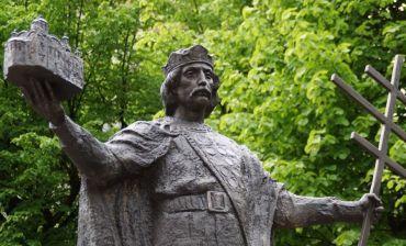 В Кривом Роге поставят самый высокий памятник Владимиру Великому