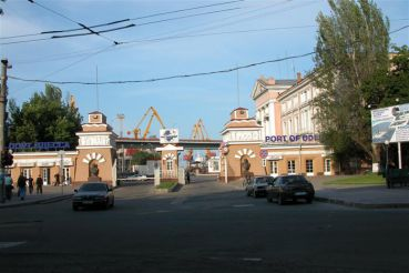 Таможенная площадь, Одесса