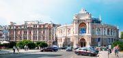 Экскурсионная Одесса из Киева на 3 дня