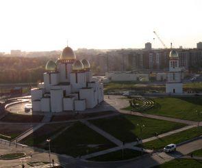 Парк имени папы римского Иоанна Павла II