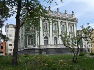 Палац мистецтв Вілла Б'янки
