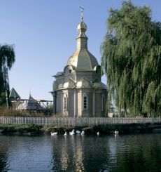 Kyrychenkova Well