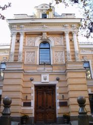 House of Writers of Ukraine (Mansion Lieberman)