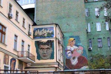 Секретная мозаика на Терещенковской, Киев