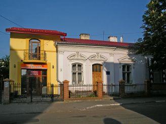 Memorial Museum Olga Bachinskogo