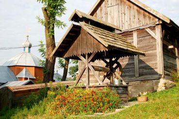Farmstead Museum Ustyyanovych