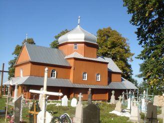 Церква Святого Миколая, Нагуєвичи