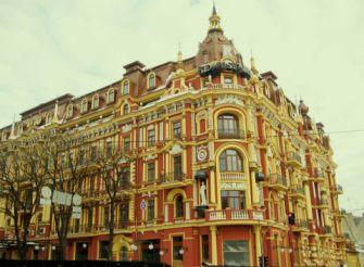 Будинок Сироткіна, Київ