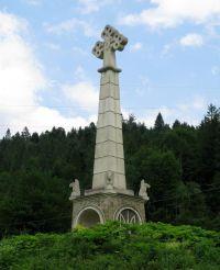 Могила князя Святослава, Сколе