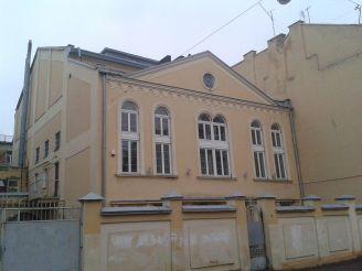 Синагога Бейс Аарон ве Ісраель, Львів