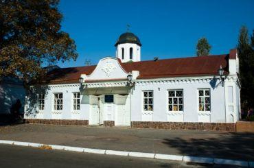 Музей кобзарського мистецтва