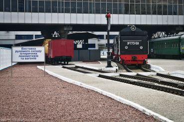 Музей залізничного транспорту, Київ