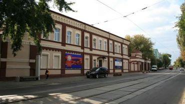 Музей современного искусства Украины, Киев