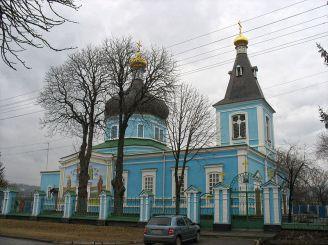 Троїцька церква, Ржищів