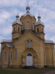 Успенский собор, Переяслав-Хмельницкий