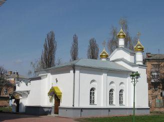 Микільська церква, Біла Церква