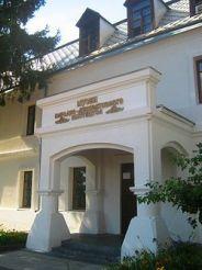 Музей народного декоративного мистецтва, Канів