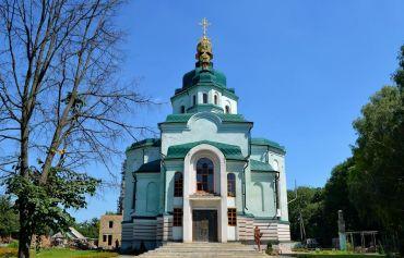 Троїцька церква, Кагарлик