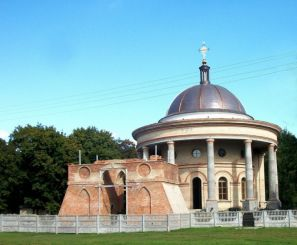 Троицкий собор, Яготин