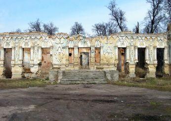 Усадьба Остен-Сакен, Мироцкое