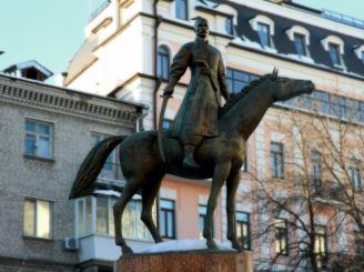 Памятник пограничникам, Киев