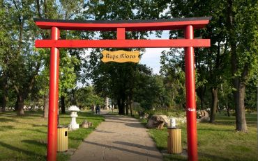 Парк «Киото», Киев