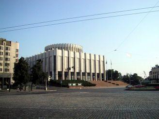 Украинский дом, Киев