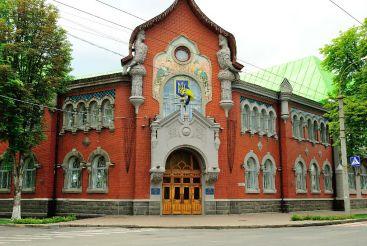 Крестьянский банк, Полтава