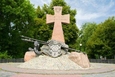 Пам'ятник українським козакам, Полтава