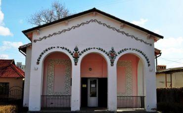 Литературно-мемориальный музей Д. Гурамишвили, Миргород