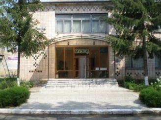 Історико-краєзнавчий музей ім. Дмитра Гармаша