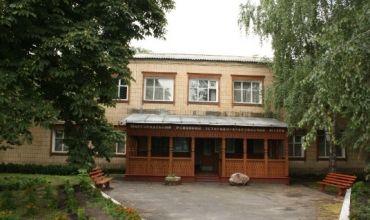 Краеведческий музей, Великие Сорочинцы