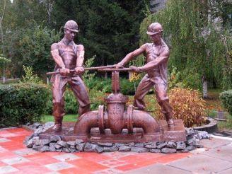 Monument plumbing, Kremenchug