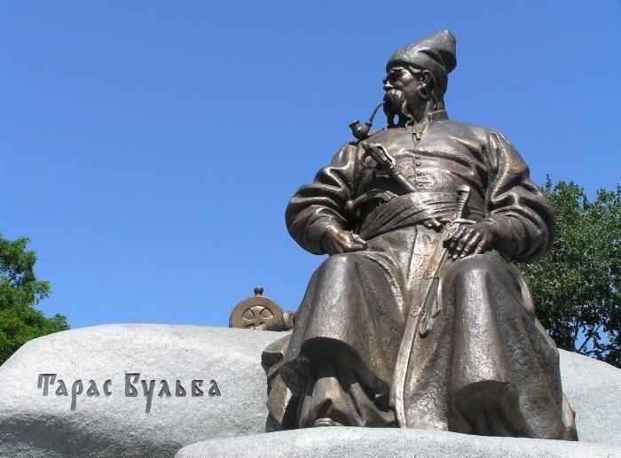 Пам'ятник Тарасу Бульбі, Келеберда — фото, опис, адреса