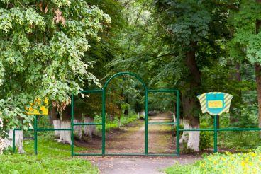 Березоворудский парк