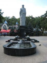Памятник Святому Николаю