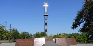 Мемориал памяти жертв Голодомора, Николаев