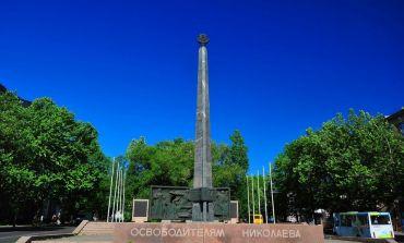 Мемориальный комплекс освободителям Николаева